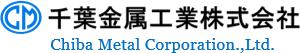 千葉金属工業株式会社