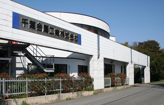 第6工場外観